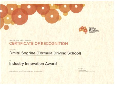 ADTA Innovation Award